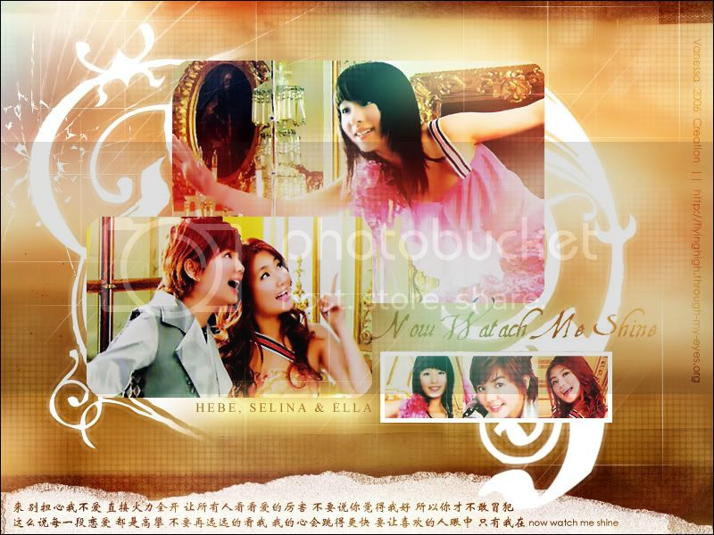 [S.H.E]Wallpapers Now_Watch_Me_Shine_by_Vanessax17