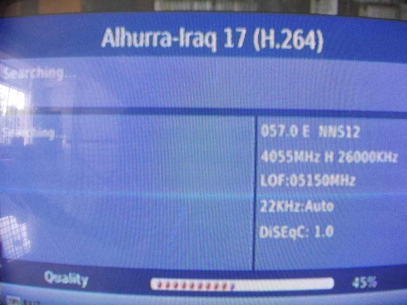 thu thành công NSS 12 at 57.0°E DSCN7141