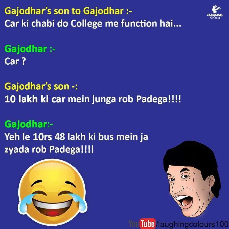 funny whatsapp image
