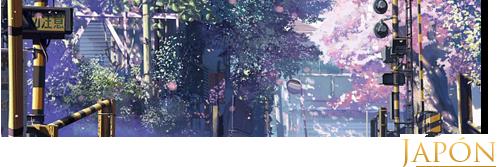 Foro gratis : {#} Saint Seiya Ultimate Cosmos Japon
