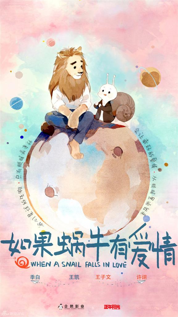 Сериалы тайваньские и китайские - 4  41news-59