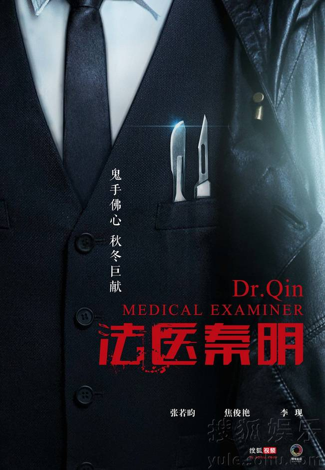 Сериалы тайваньские и китайские - 4  - Страница 3 Qn%2030