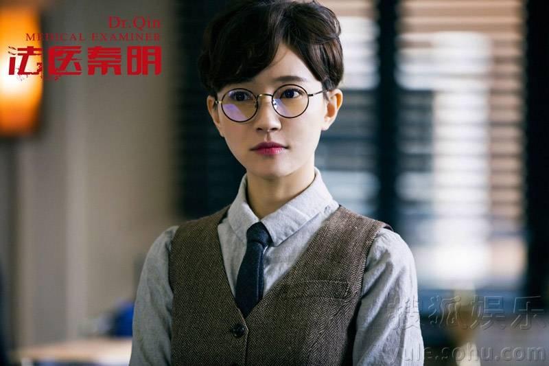 Сериалы тайваньские и китайские - 4  - Страница 3 Qn%206