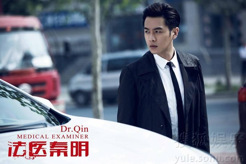 Сериалы тайваньские и китайские - 4  - Страница 3 Qn%207
