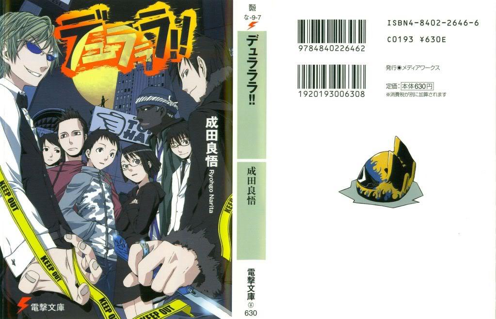 Novela de DRRR 001_Cover