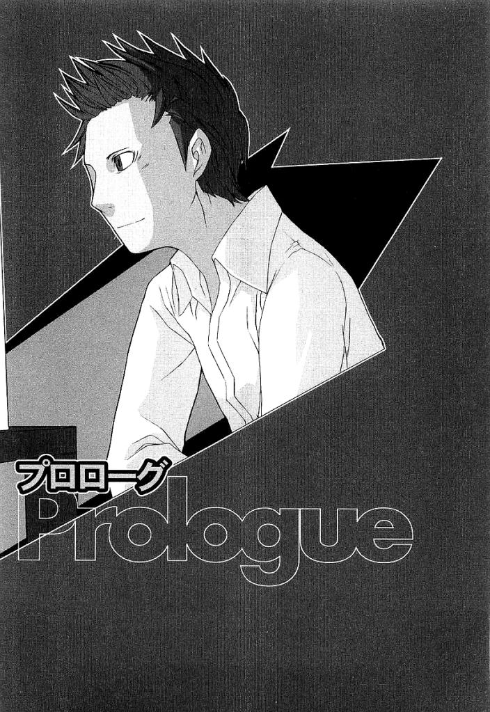 Novela de DRRR 006_Prlogo