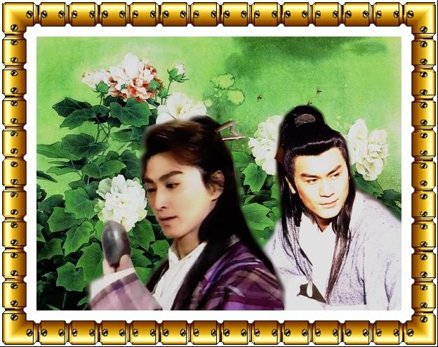 [1996-1998]Bảo tiêu (I,II.II) | Hà Gia Kính, Huỳnh Văn Hào, Lưu Ngọc Đình  09a