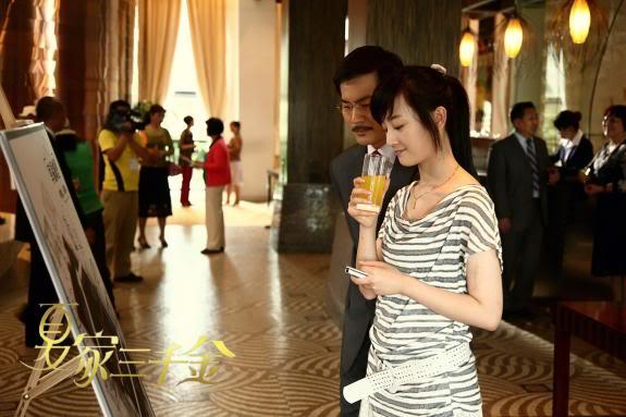 [2011]Hạ gia tam thiên kim |Trương Mông, Trần Sở Hà, Đường Yên, Huỳnh Văn Hào 17_4_030ada3904b2824