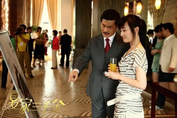 [2011]Hạ gia tam thiên kim |Trương Mông, Trần Sở Hà, Đường Yên, Huỳnh Văn Hào 17_4_452f3c86a360ce8