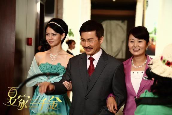 [2011]Hạ gia tam thiên kim |Trương Mông, Trần Sở Hà, Đường Yên, Huỳnh Văn Hào 17_4_93155a1dc8b5c9b