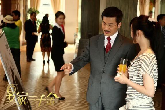 [2011]Hạ gia tam thiên kim |Trương Mông, Trần Sở Hà, Đường Yên, Huỳnh Văn Hào 17_4_a6630e1271dec01