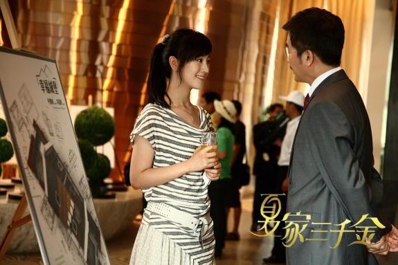 [2011]Hạ gia tam thiên kim |Trương Mông, Trần Sở Hà, Đường Yên, Huỳnh Văn Hào 17_4_af50c2e2d279a7d