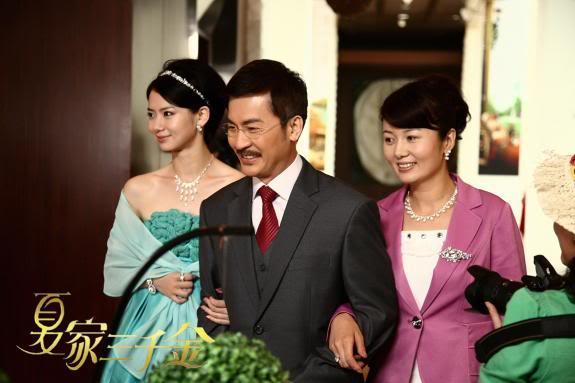 [2011]Hạ gia tam thiên kim |Trương Mông, Trần Sở Hà, Đường Yên, Huỳnh Văn Hào 17_4_f4df649a05654f7