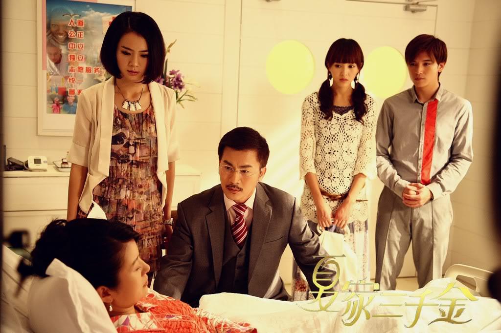 [2011]Hạ gia tam thiên kim |Trương Mông, Trần Sở Hà, Đường Yên, Huỳnh Văn Hào 1d88632e1ae254735243c183