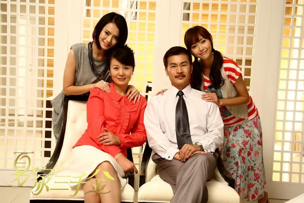 [2011]Hạ gia tam thiên kim |Trương Mông, Trần Sở Hà, Đường Yên, Huỳnh Văn Hào 1f82a5346e50c9f2d1a2d3ba