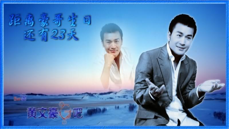 Hình tặng sinh nhật Hào ca - Page 2 23-1