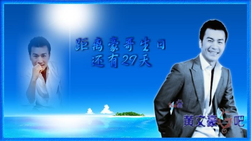Hình tặng sinh nhật Hào ca - Page 2 29-1