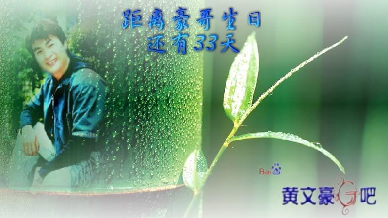 Hình tặng sinh nhật Hào ca - Page 2 33