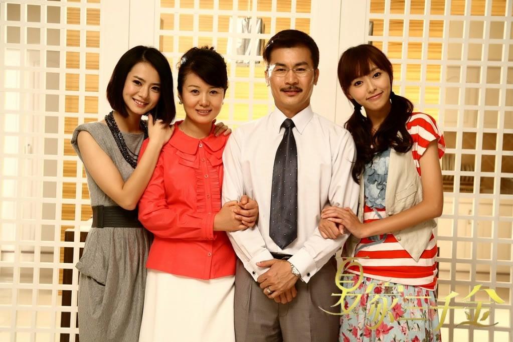 [2011]Hạ gia tam thiên kim |Trương Mông, Trần Sở Hà, Đường Yên, Huỳnh Văn Hào 34d56b2797028c46908f9dbb