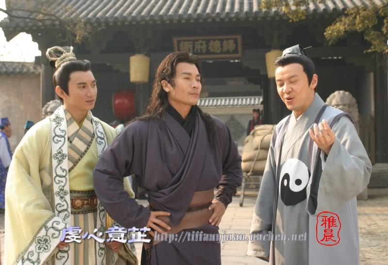 [2005]Giang sơn mỹ nhân tình | Huỳnh Văn Hào, Lưu Đào, Ngô Kỳ Long 418-3448