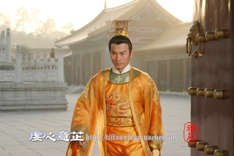 [2005]Giang sơn mỹ nhân tình | Huỳnh Văn Hào, Lưu Đào, Ngô Kỳ Long 418-4150