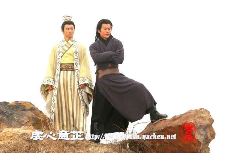 [2005]Giang sơn mỹ nhân tình | Huỳnh Văn Hào, Lưu Đào, Ngô Kỳ Long 418-5702