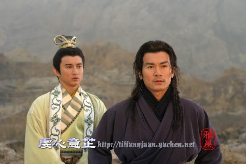 [2005]Giang sơn mỹ nhân tình | Huỳnh Văn Hào, Lưu Đào, Ngô Kỳ Long 418-5716
