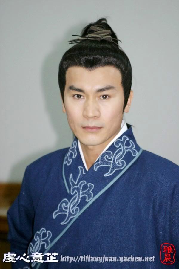 [2005]Giang sơn mỹ nhân tình | Huỳnh Văn Hào, Lưu Đào, Ngô Kỳ Long 418-7522