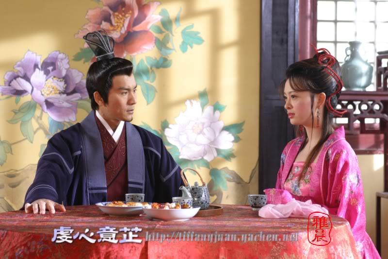 [2005]Giang sơn mỹ nhân tình | Huỳnh Văn Hào, Lưu Đào, Ngô Kỳ Long 418-7890