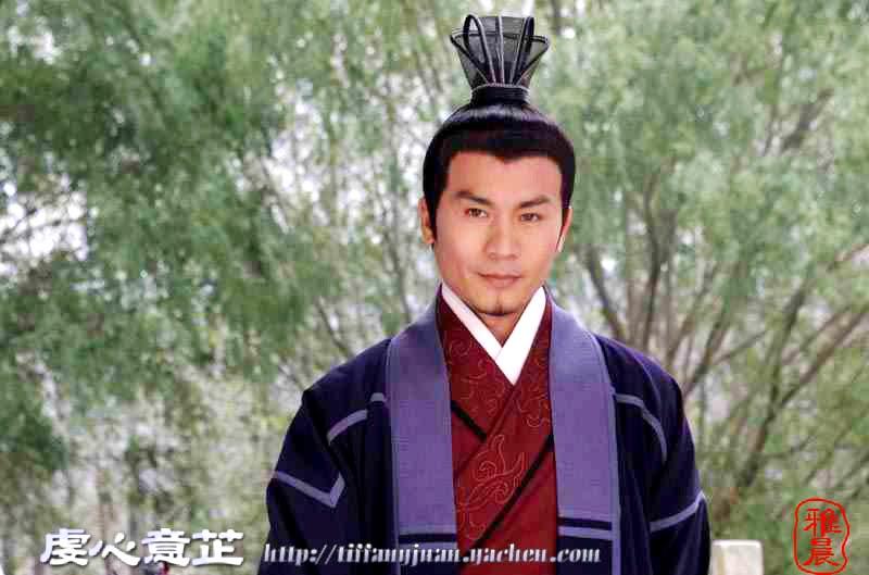 [2005]Giang sơn mỹ nhân tình | Huỳnh Văn Hào, Lưu Đào, Ngô Kỳ Long 418-8046