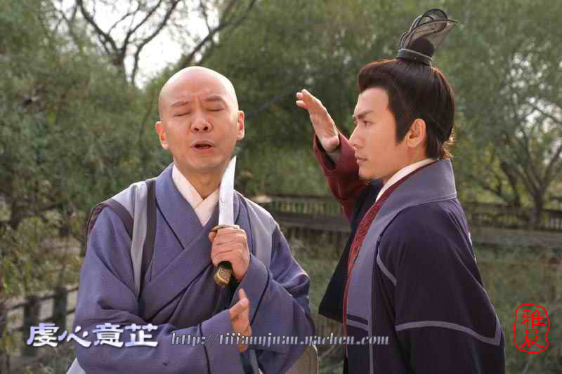 [2005]Giang sơn mỹ nhân tình | Huỳnh Văn Hào, Lưu Đào, Ngô Kỳ Long 418-8078
