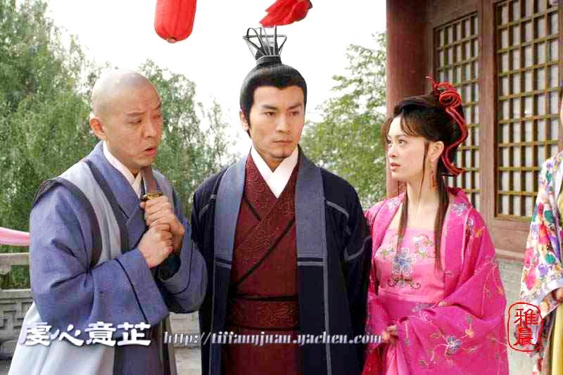 [2005]Giang sơn mỹ nhân tình | Huỳnh Văn Hào, Lưu Đào, Ngô Kỳ Long 418-8095