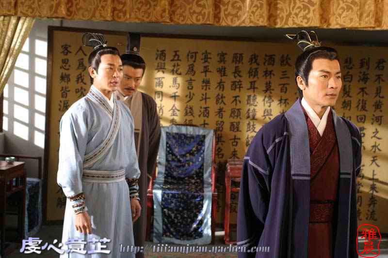 [2005]Giang sơn mỹ nhân tình | Huỳnh Văn Hào, Lưu Đào, Ngô Kỳ Long 418-8161