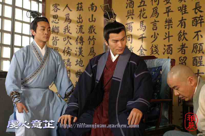 [2005]Giang sơn mỹ nhân tình | Huỳnh Văn Hào, Lưu Đào, Ngô Kỳ Long 418-8185