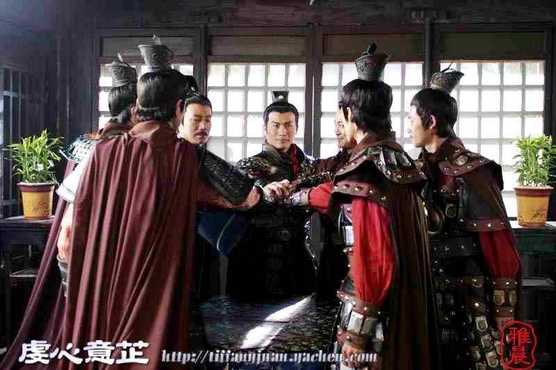 [2005]Giang sơn mỹ nhân tình | Huỳnh Văn Hào, Lưu Đào, Ngô Kỳ Long 418-8203