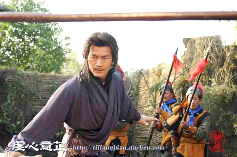 [2005]Giang sơn mỹ nhân tình | Huỳnh Văn Hào, Lưu Đào, Ngô Kỳ Long 418-8260