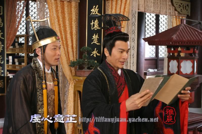 [2005]Giang sơn mỹ nhân tình | Huỳnh Văn Hào, Lưu Đào, Ngô Kỳ Long 418-8748
