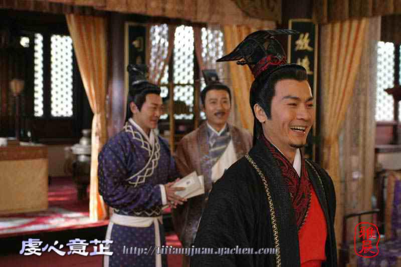 [2005]Giang sơn mỹ nhân tình | Huỳnh Văn Hào, Lưu Đào, Ngô Kỳ Long 418-8763
