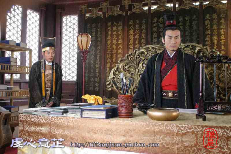 [2005]Giang sơn mỹ nhân tình | Huỳnh Văn Hào, Lưu Đào, Ngô Kỳ Long 418-8805