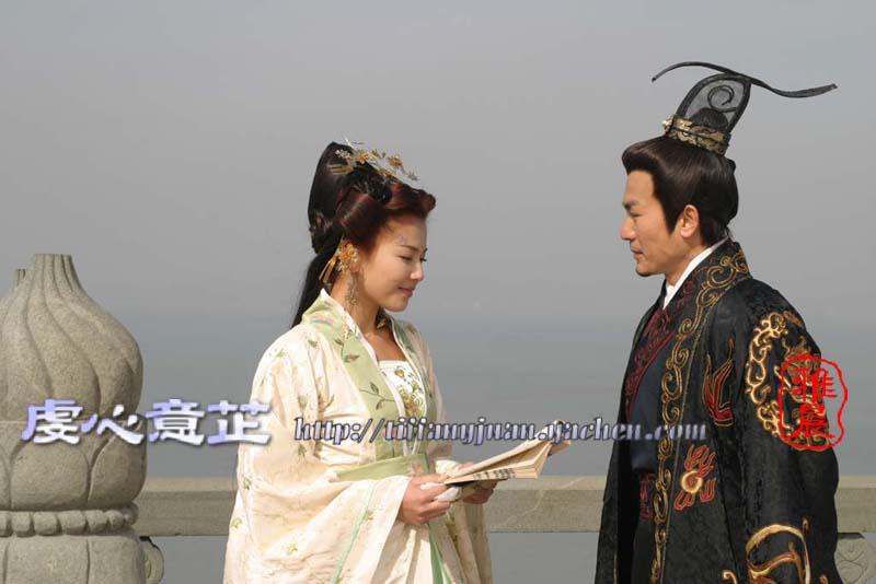 [2005]Giang sơn mỹ nhân tình | Huỳnh Văn Hào, Lưu Đào, Ngô Kỳ Long 418_0645