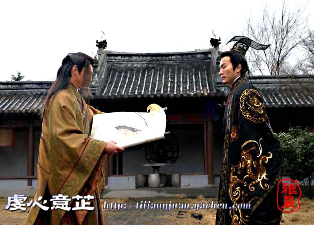 [2005]Giang sơn mỹ nhân tình | Huỳnh Văn Hào, Lưu Đào, Ngô Kỳ Long 418_0964