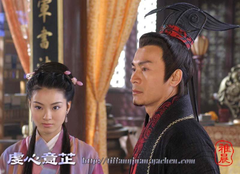 [2005]Giang sơn mỹ nhân tình | Huỳnh Văn Hào, Lưu Đào, Ngô Kỳ Long 418_4013
