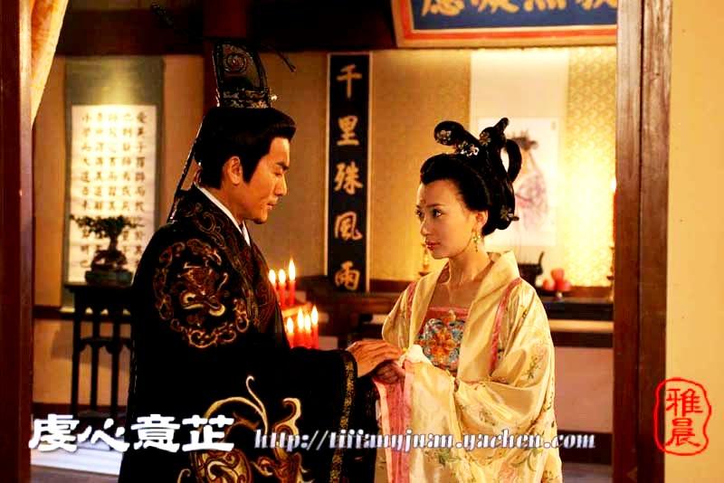[2005]Giang sơn mỹ nhân tình | Huỳnh Văn Hào, Lưu Đào, Ngô Kỳ Long 418_7614