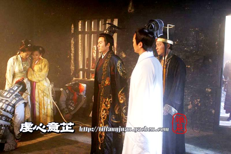 [2005]Giang sơn mỹ nhân tình | Huỳnh Văn Hào, Lưu Đào, Ngô Kỳ Long 418_9447