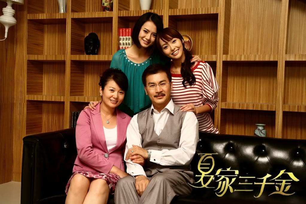 [2011]Hạ gia tam thiên kim |Trương Mông, Trần Sở Hà, Đường Yên, Huỳnh Văn Hào 6e6404f40a7db0aa7709d7b8