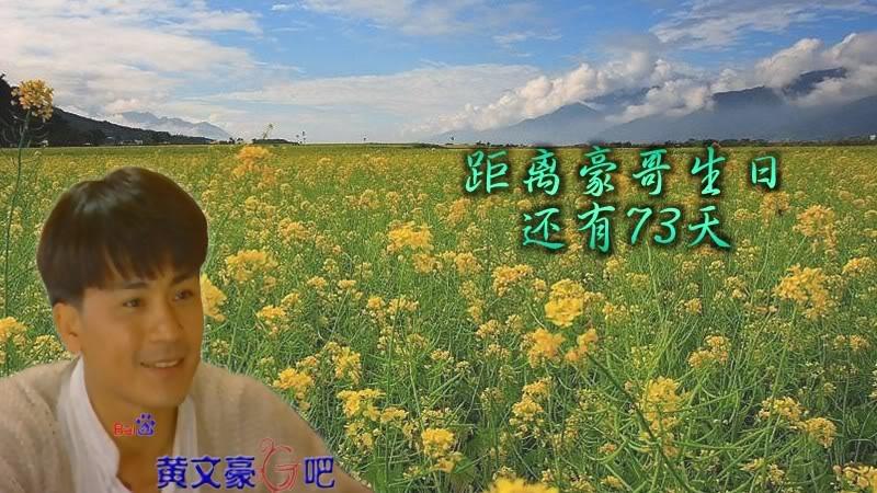 Hình tặng sinh nhật Hào ca - Page 2 73-1