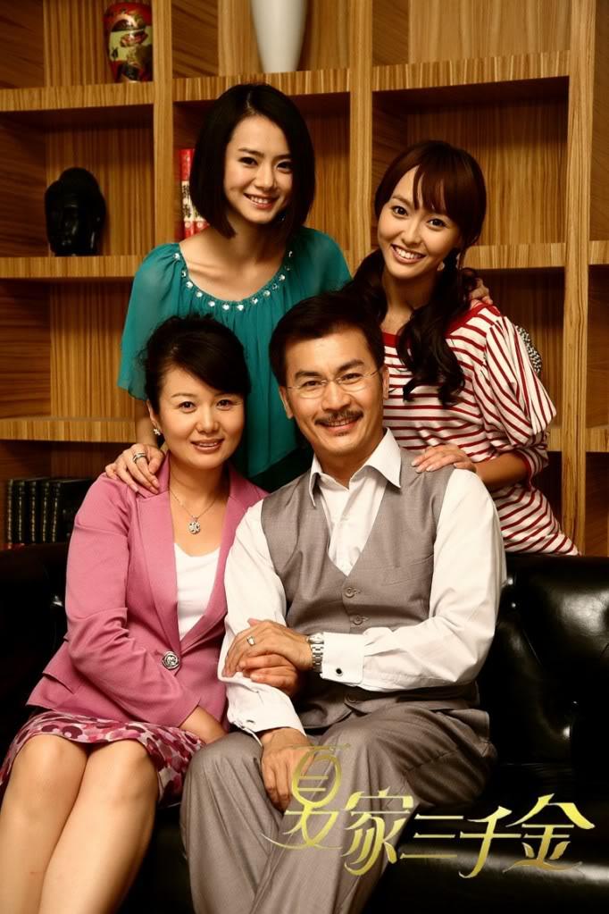 [2011]Hạ gia tam thiên kim |Trương Mông, Trần Sở Hà, Đường Yên, Huỳnh Văn Hào 871dbefdf7b6ab5308244db8