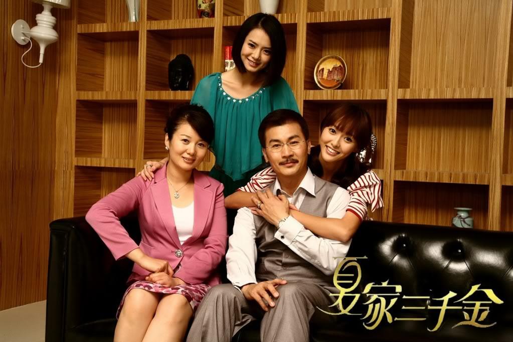 [2011]Hạ gia tam thiên kim |Trương Mông, Trần Sở Hà, Đường Yên, Huỳnh Văn Hào 8f6bc3ef4bc63073adafd5bf