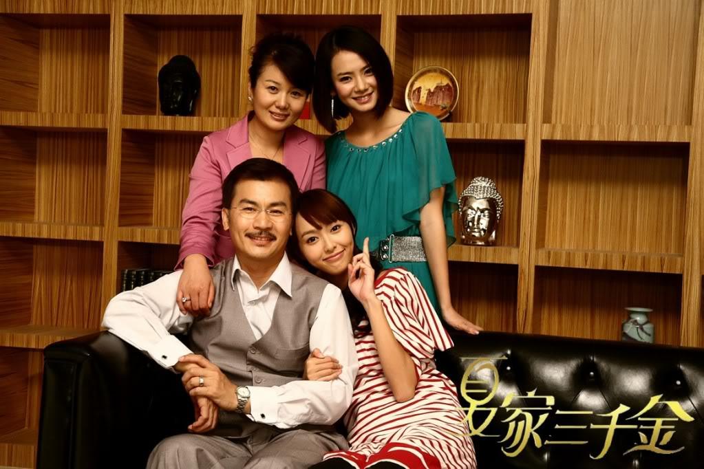 [2011]Hạ gia tam thiên kim |Trương Mông, Trần Sở Hà, Đường Yên, Huỳnh Văn Hào 9ff9b00e333d2fa237d122b9