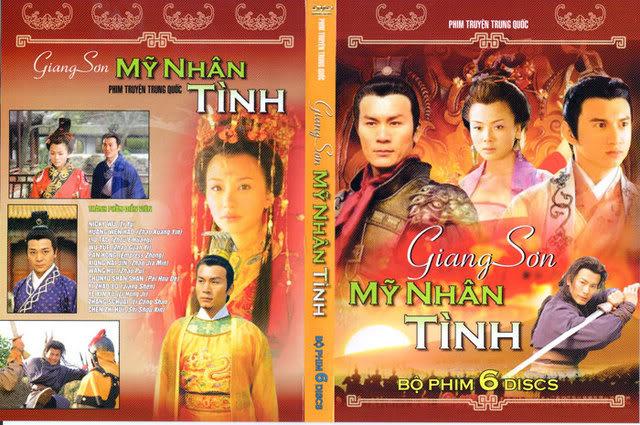 [2005]Giang sơn mỹ nhân tình | Huỳnh Văn Hào, Lưu Đào, Ngô Kỳ Long Giangsonmynhanvx9